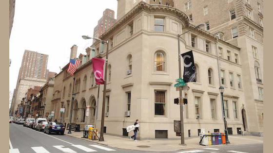 Curtis Institute receives record $55 million gift