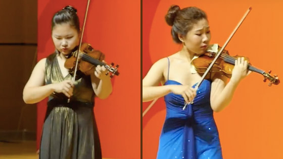 Congratulations to winners in the Alice and Eleonore Schoenfeld International String Competition!