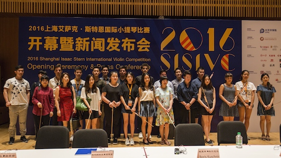 Shanghai Isaac Stern International Violin Competition Begins Tuesday