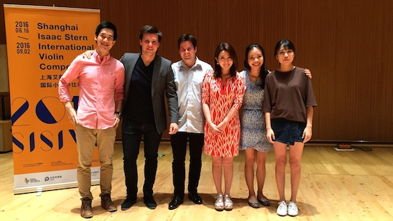 Finalists Announced in the Shanghai Isaac Stern International Violin Competition