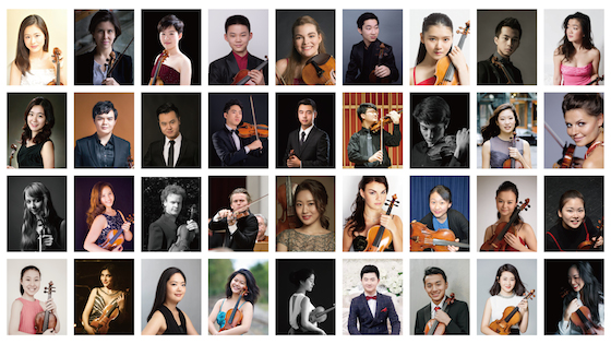 2018 Shanghai Isaac Stern International Violin Competition Announces 36 Quarterfinalists
