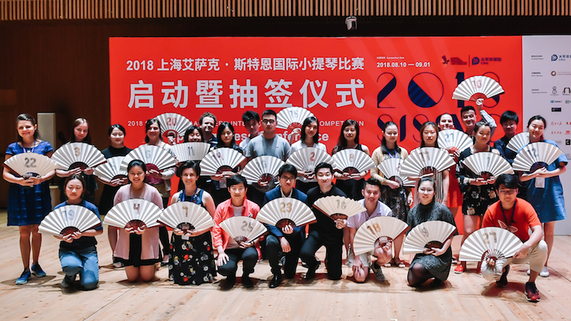 quarter-finalists Shanghai Isaac Stern International VIolin Competition