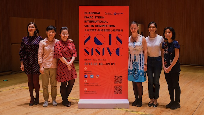 Six Finalists Named in the Shanghai Isaac Stern International Violin Competition, to Compete for $100,000 Prize