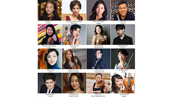 16 Semi-Finalists Named in the 2018 International Violin Competition of Indianapolis