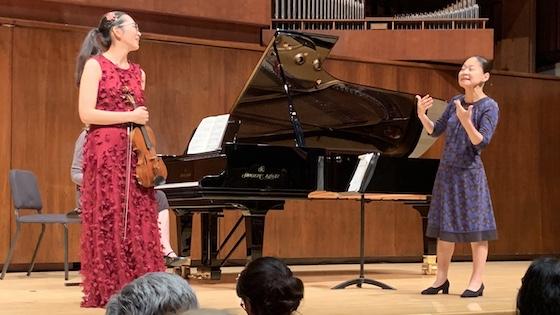 Violin Masterclass with Midori