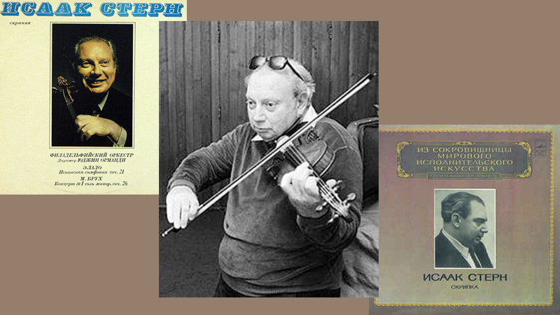 My Violin Lesson with Isaac Stern