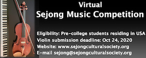 Sejong Music Competition