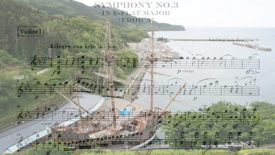Beethoven 3-Ishinomaki