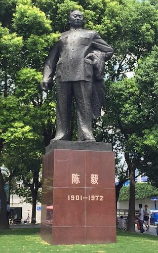 Statue of Chen Yi