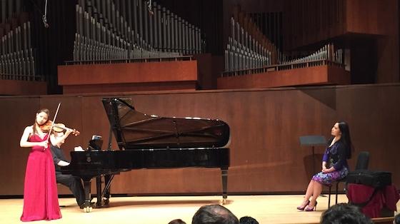 Sarah Chang Master Class
