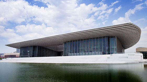 Tianjin Grand Theatre